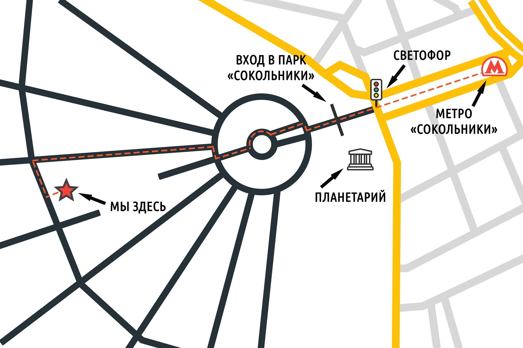 Проезд городским транспортом в квц сокольники
